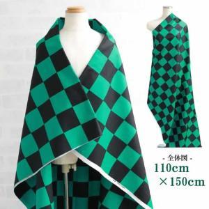 市松模様 生地 格子柄 ブロード 和柄 緑×黒  コスプレ 巾(約110cm×150cm)|shugeiya