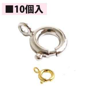 引輪  W8×H10mm 10個 (袋)|shugeiya