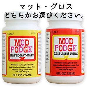 モトポジ デコパージュ用溶剤236ml(デコパージュ 材料)|shugeiya