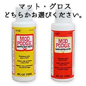 モトポジ デコパージュ用溶剤118ml(デコパージュ 材料)|shugeiya