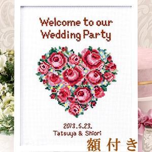 オリムパス クロスステッチ  ウェディング 刺繍キットウェルカムボード(ハートローズ)W-35(額付)|shugeiya