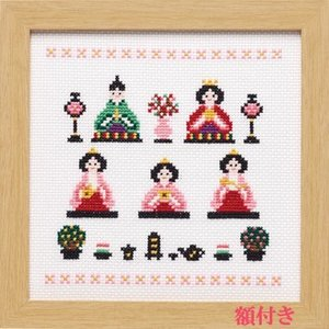 オリムパス おひなさま (ひな祭り)クロスステッチ 刺繍(刺しゅう)キット ひなまつり 額W-38つき|shugeiya