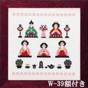 オリムパス おひなさま (ひな祭り)クロスステッチ 刺繍(刺しゅう)キット ひなまつり 額W-39(茶)つき|shugeiya