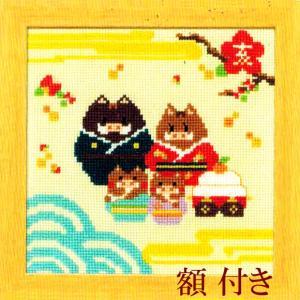 オリムパス 干支 (亥)クロスステッチ 刺繍(刺しゅう)キット イノシシ家族と鏡餅 額W-38つき|shugeiya