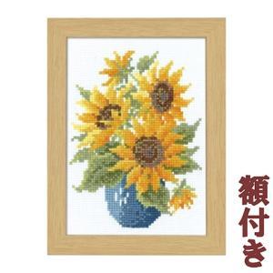 オリムパス クロスステッチ 刺繍キット 12か月の花のフレーム 8月 サンフラワー(額付)|shugeiya
