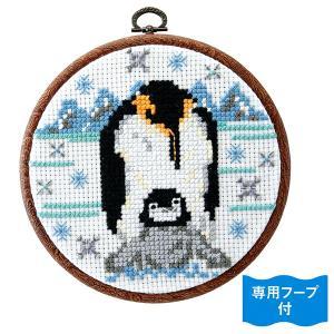 オリムパス 初心者向け クロスステッチ 刺繍(刺しゅう)キット海洋生物(ペンギン) shugeiya