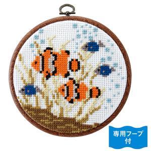 オリムパス 初心者向け クロスステッチ 刺繍(刺しゅう)キット海洋生物(クマノミ) shugeiya