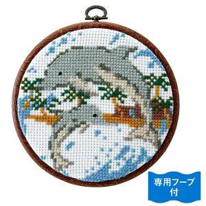 オリムパス 初心者向け クロスステッチ 刺繍(刺しゅう)キット海洋生物(イルカ) shugeiya