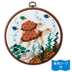 オリムパス 初心者向け クロスステッチ 刺繍(刺しゅう)キット海洋生物(カメ) shugeiya
