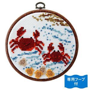 オリムパス 初心者向け クロスステッチ 刺繍(刺しゅう)キット海洋生物(カニ) shugeiya
