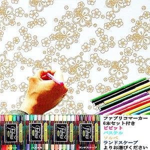大人のぬり絵 ちりめん細工  一越ちりめん 布 に色を塗る新感覚の「ぬりえ」 花ぬりえ 梅こまち ファブリコマーカー6本セット|shugeiya