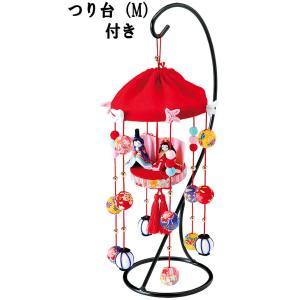 ちりめん細工 つるし雛 キット 福傘(赤)ハンガースタンド(つり台)M付|shugeiya