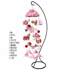 京ちりめん細工 つるし雛 キット 傘宝つるし飾り(ピンク)|shugeiya
