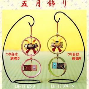 ちりめん細工 キット こいのぼりと兜 つるし飾りの端午の節句(青)|shugeiya