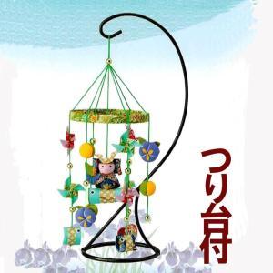 ちりめん細工 キット つるし飾り 鯉のぼり と兜 の端午の節句(緑) つり台M付|shugeiya