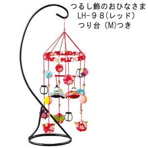 ちりめん細工 つるし雛 キット つるし飾りのおひなさま(赤)つり台(M)つき|shugeiya