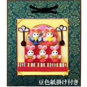 うさぎのお雛様 ちりめん  手作り キット 桃の花  豆色紙(藍)付き|shugeiya