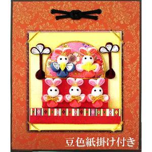うさぎのお雛様 ちりめん  手作り キット 桃の花  豆色紙(朱)付き|shugeiya