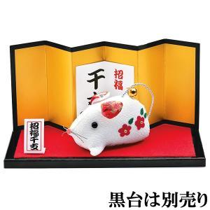 干支 手作り キット 置物 子(ねずみ) ちりめん キット 福ふくねずみ|shugeiya