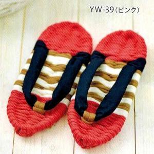 健康布ぞうり 手作りキット Ouchi (ピンク)|shugeiya