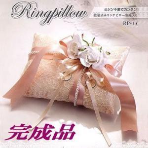 リングピロー 完成品 ドラマスティックリングピロー【ピンク】|shugeiya