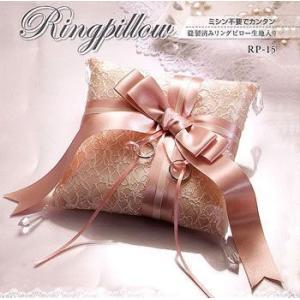 リングピロー(手作りキット)ドラマスティックリングピロー【ピンク】初心者向き/パナミ|shugeiya