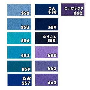 フェルトミニー20cm×20cm 青・紫系|shugeiya