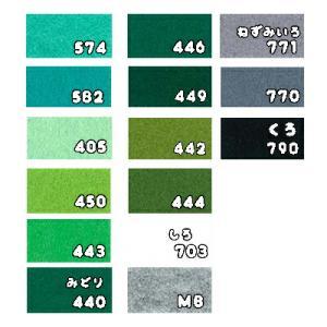 フェルトミニー20cm×20cm 緑・白・黒系|shugeiya