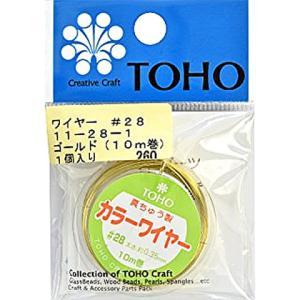 TOHO カラーワイヤー#28 ゴールド マニキュアフラワー アメリカンフラワー用|shugeiya