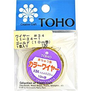 TOHO カラーワイヤー#34 ゴールド マニキュアフラワー アメリカンフラワー用|shugeiya