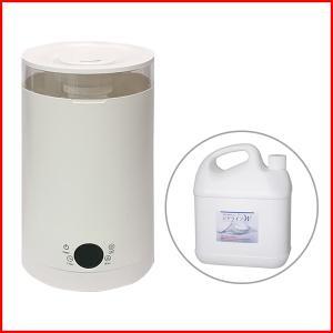 次亜塩素酸対応 超音波噴霧器(2.8L)TH-33(8〜10畳対応)+ジアライフW 詰替用(5L)×1本セット|shuji214keri