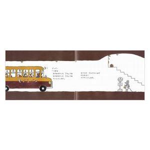 ビッグブック もぐらバス|shujiilabo|02
