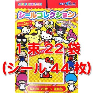 サンリオキャラクター シールコレクション|shujiilabo
