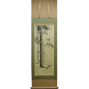 掛軸「竹に雀」 山口茂二|shukeido-net