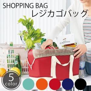 レジカゴにぴったりの大きさのエコバッグです♪ お買いもの時、レジで精算する時、かごにセットすれば、商...