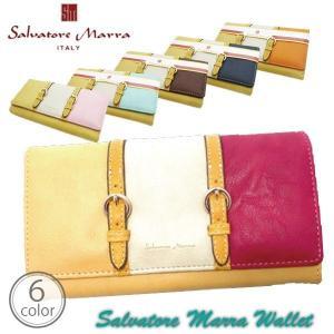 大人なデザインで長く使えるサルバトーレマーラ「ベルトチャームシリーズ」の長財布。  カード入れが8枚...