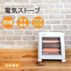 ヒーター 電気ストーブ 小型 800W ホワイト 足元 コン...