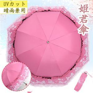 ■商品コードAKS017  ■カラー/ピンク   裏カラー:ブラック ■付属品:本体 ■素材/生地素...