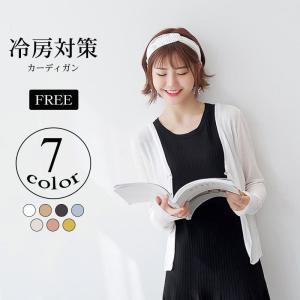 【商品コード】 AKSN013  【素材】 生地:コットン/ポリエステル  【サイズ】cm 約 フリ...