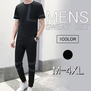 ジャージ 上下セット メンズ ファッション 半袖 スウェット 夏 カジュアル 薄