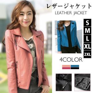 商品コード:AWPY013 素材:PU革 カラー:ブラック、ブルー、ピンク、ローズレッド  サイズ:...