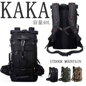KAKA2070 40L リュック 登山リュックサック バッ...