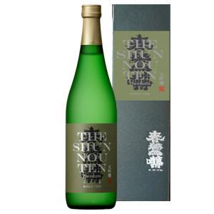 日本酒 春鶯囀 (しゅんのうてん) 大吟醸酒 春鶯囀のかもさるゝ蔵 720ml (萬屋醸造店 山梨県)|shunnoten
