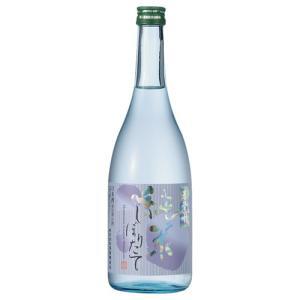 日本酒 春鶯囀 (しゅんのうてん) 純米酒 純米しぼりたて 生 720ml  季節限定(萬屋醸造店 山梨県)|shunnoten