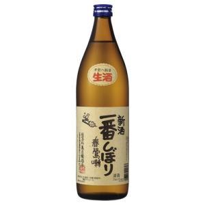 日本酒 春鶯囀 (しゅんのうてん) 普通酒 一番しぼり 生 900ml  季節限定(萬屋醸造店 山梨県)|shunnoten