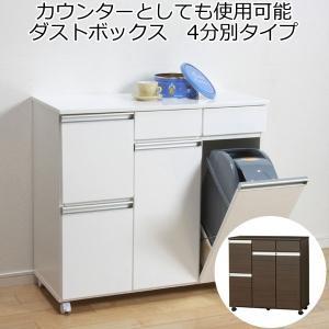 ■商品説明 ・カウンターとしても使えるおしゃれなダストボックス。 ・ペールはふた付(スウィング式)な...