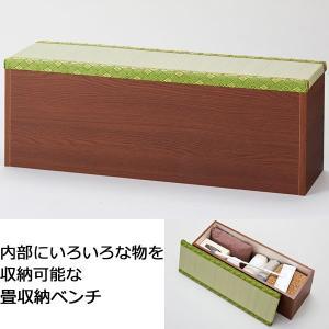 ■商品説明 ・いろいろな物を収納可能な畳収納ベンチ。 ・長尺物の収納庫として使用可能。 ・安心の日本...