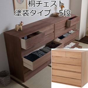 桐 チェスト 着物 収納 タンス 箪笥 引き出し 5段 日本製|shuno-kagu