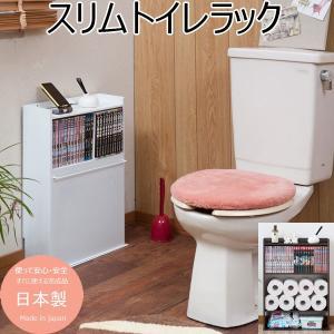 ■商品説明 ・薄型でコンパクトなのに収納力抜群のトイレラック。 ・扉内にはトイレットロールやお掃除シ...