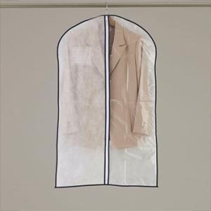 洋服カバー センターファスナーカバー半身透明 S 12枚入|shuno-su